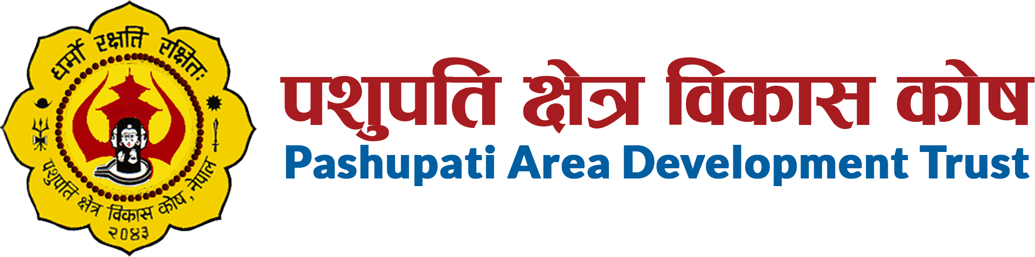 Pashupati Area Development Trust